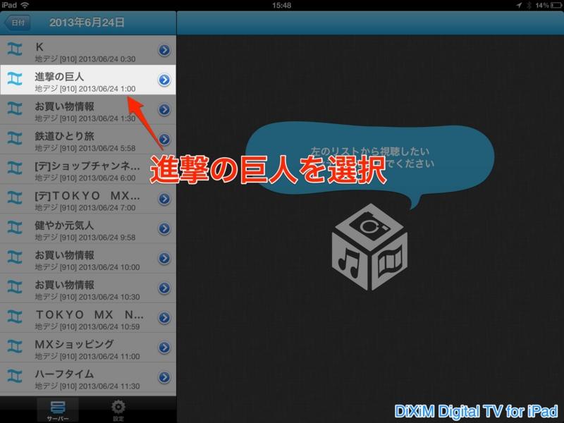 f:id:advantaged:20130630182249j:image:w360:left