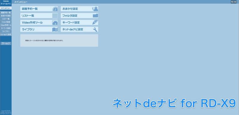 f:id:advantaged:20130630182311j:image:w360:left