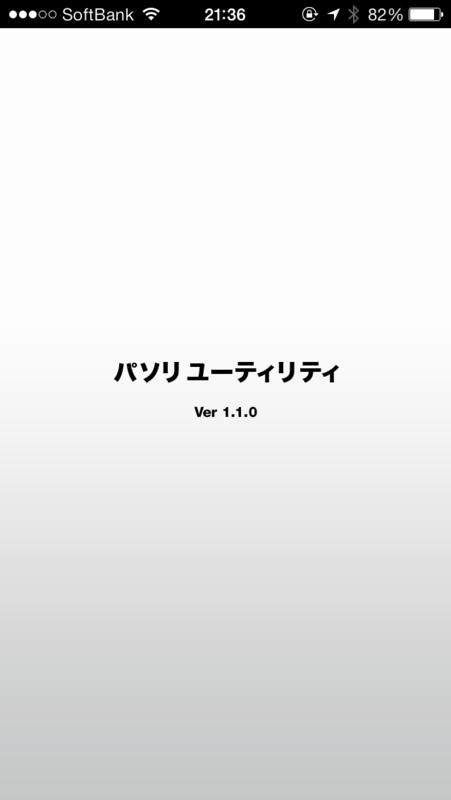 f:id:advantaged:20131014204018p:image:w200