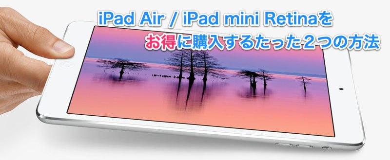 f:id:advantaged:20131026013449j:image:w640