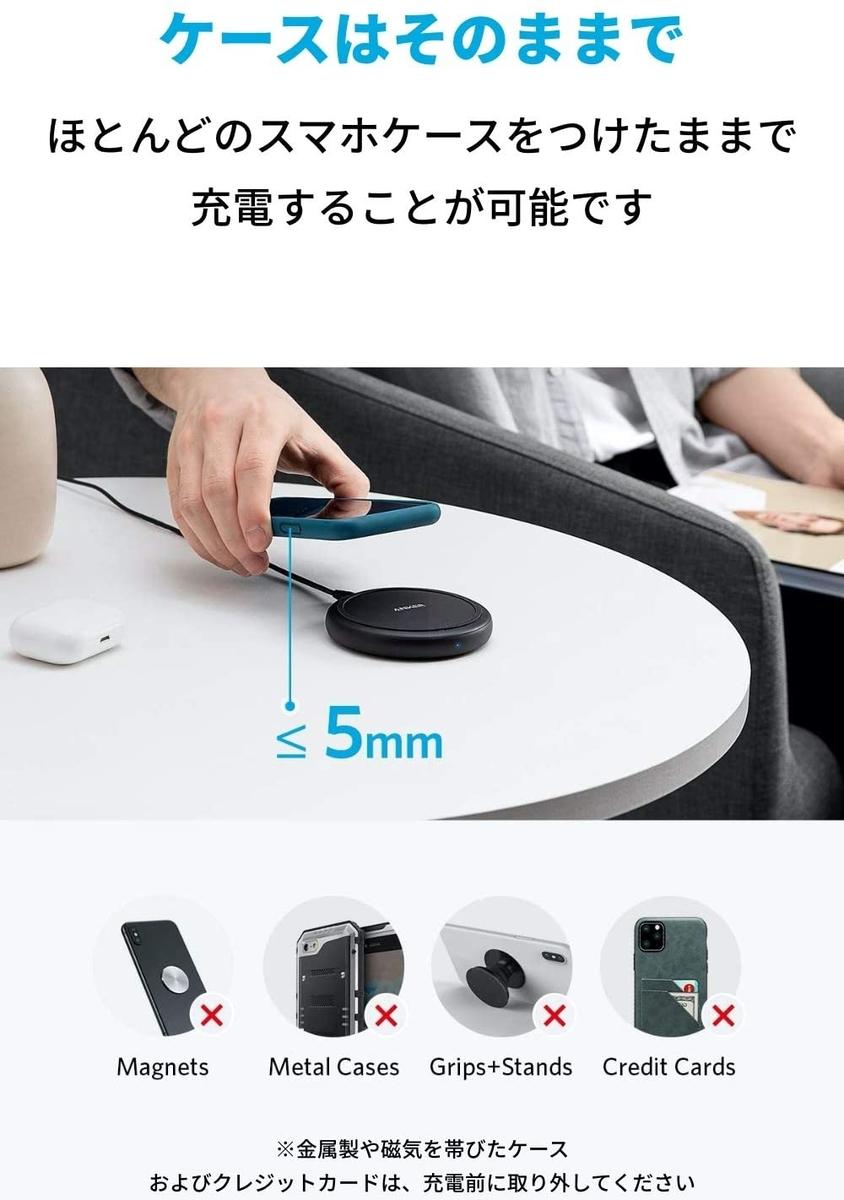 iPhone12 ワイヤレス充電器2