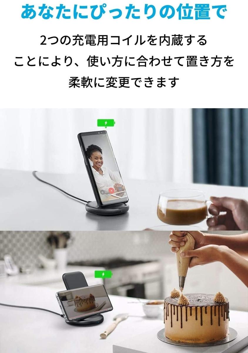 ワイヤレス充電器5
