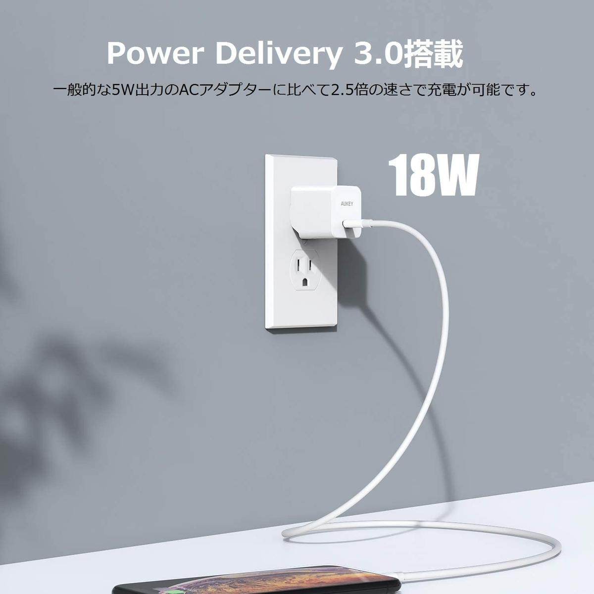 USB電源アダプタ3