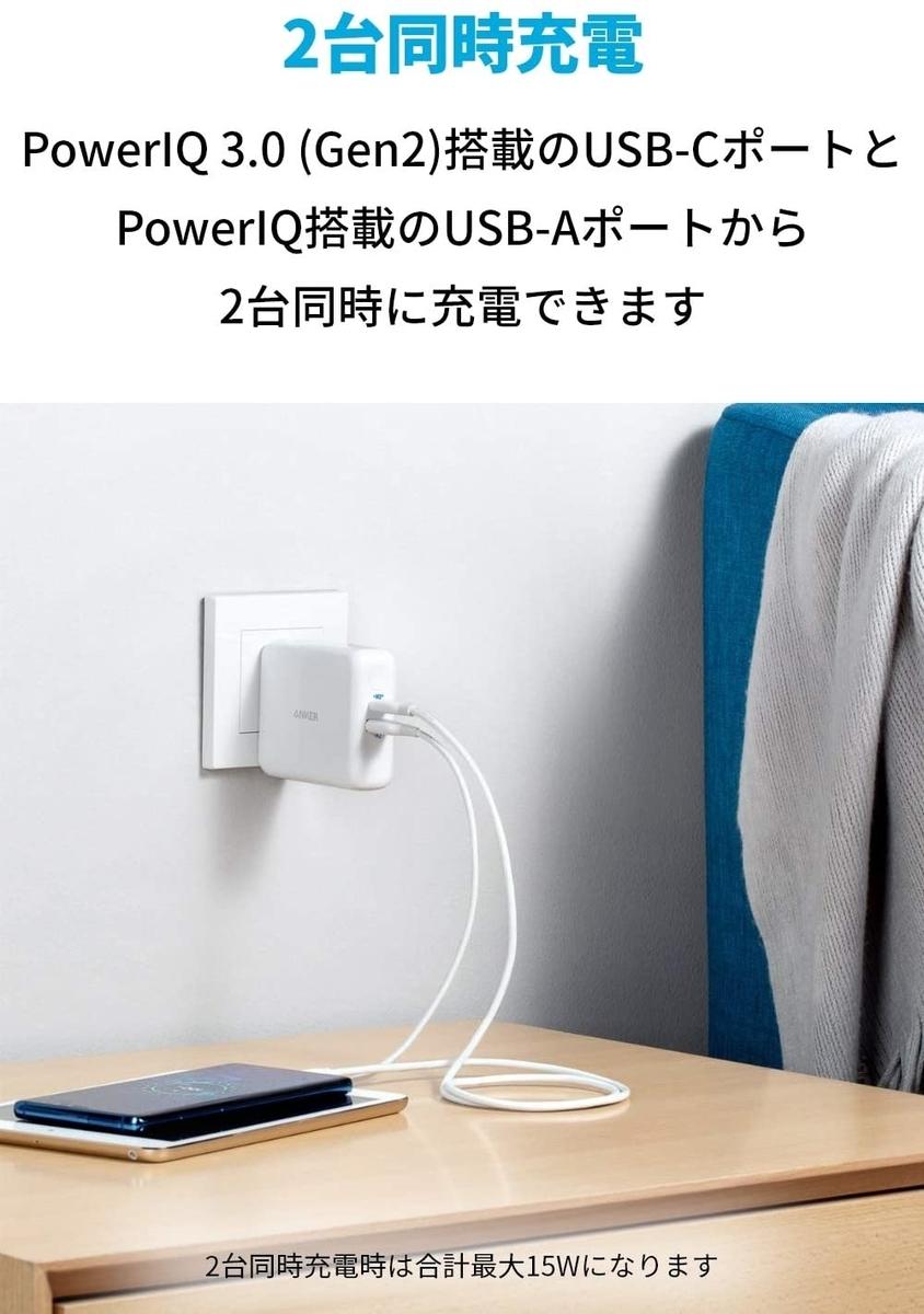 USB電源アダプタ5