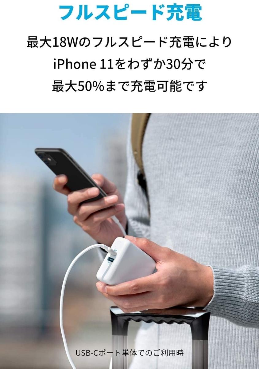 USB電源アダプタ6