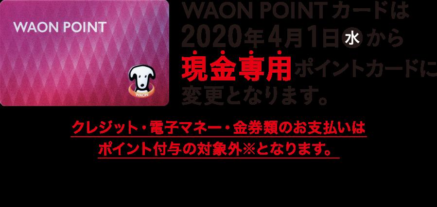 f:id:adventu:20200208140041p:plain