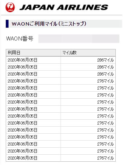 f:id:adventu:20200612154015j:plain