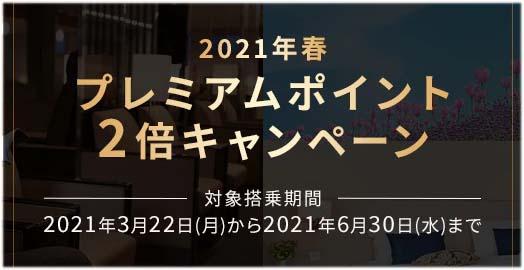 f:id:adventu:20210322174907j:plain