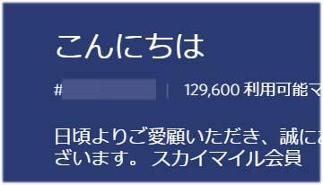 f:id:adventu:20210426154608j:plain