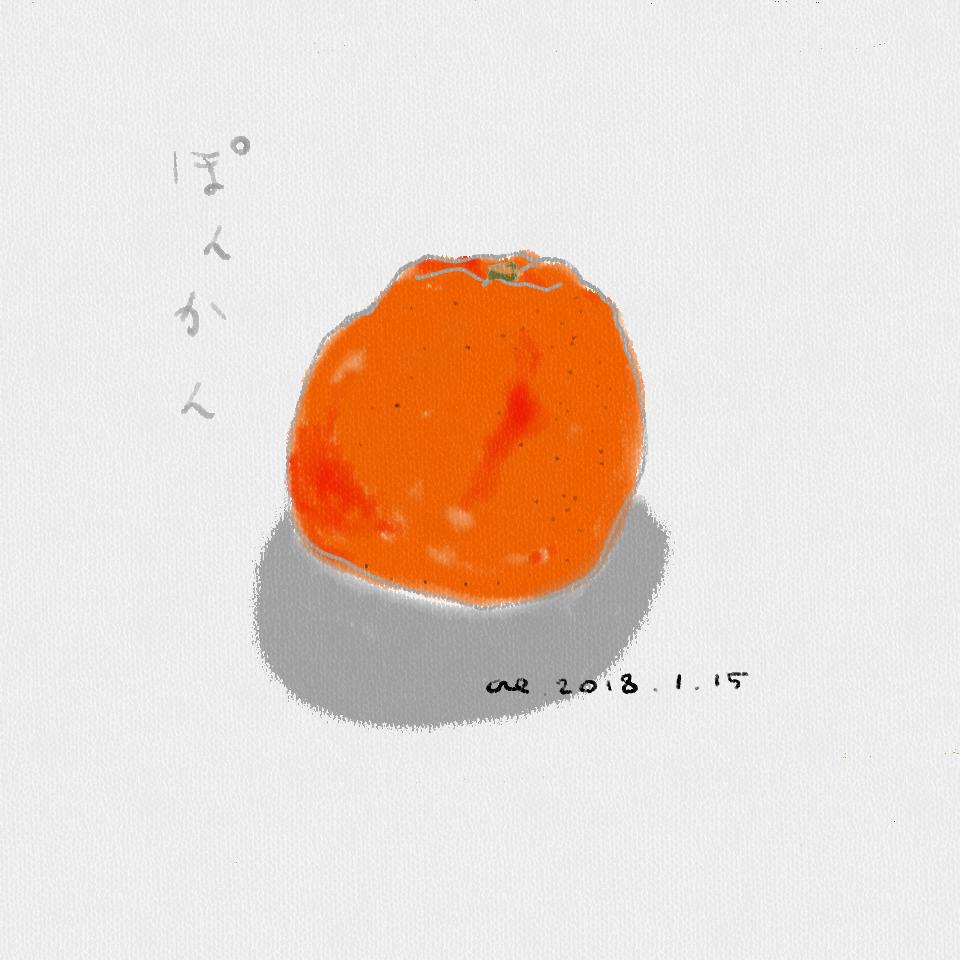 f:id:ae7chu:20180115173119p:plain