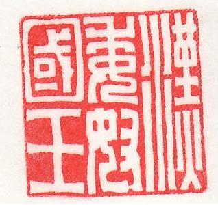 20110301074617