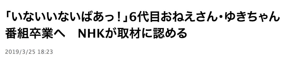 f:id:aeiaua:20190326144044p:plain