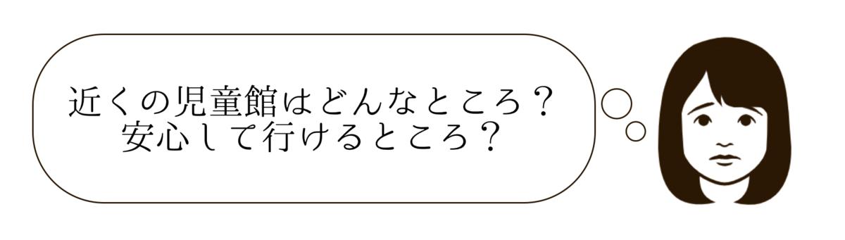 f:id:aeiaua:20200616233709p:plain