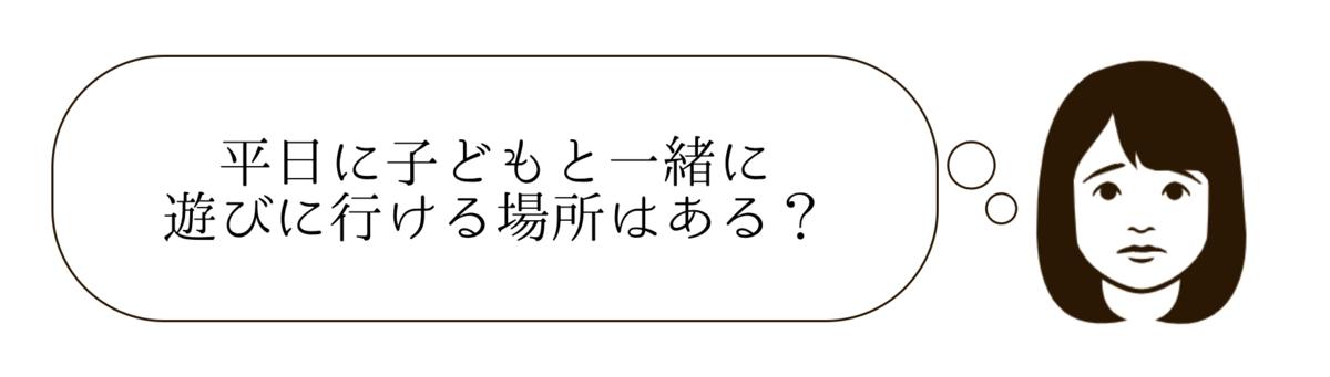 f:id:aeiaua:20200617083558p:plain