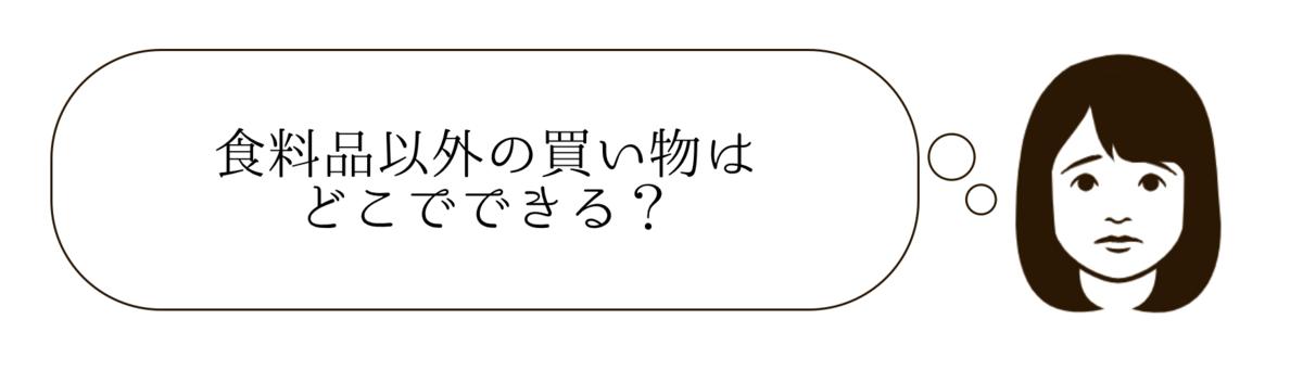 f:id:aeiaua:20200617133859p:plain