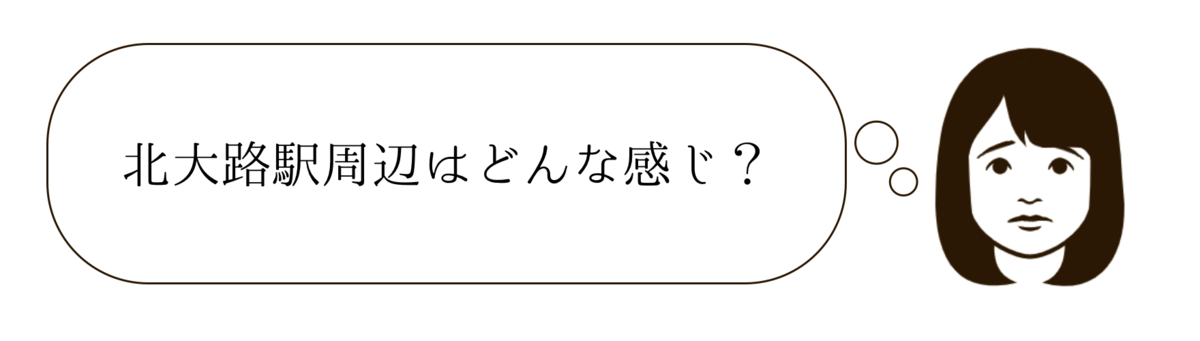 f:id:aeiaua:20200617135556p:plain