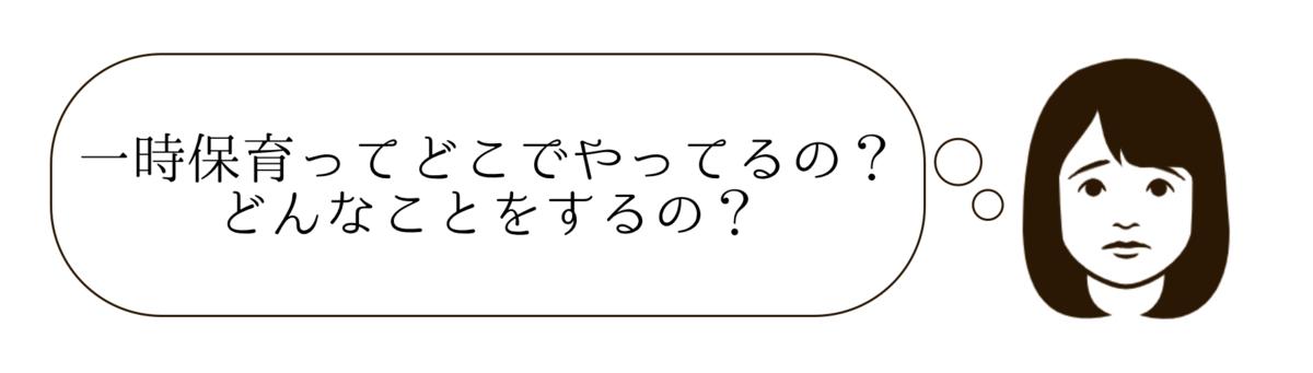 f:id:aeiaua:20200617143834p:plain
