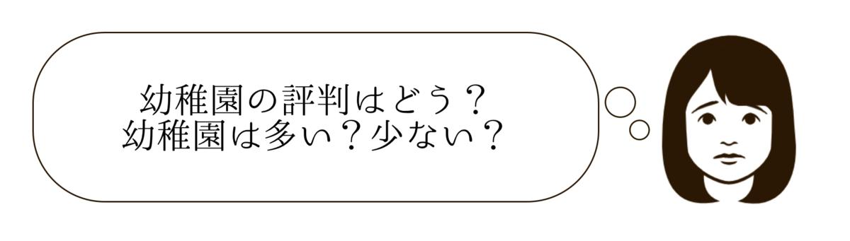 f:id:aeiaua:20200617153350p:plain