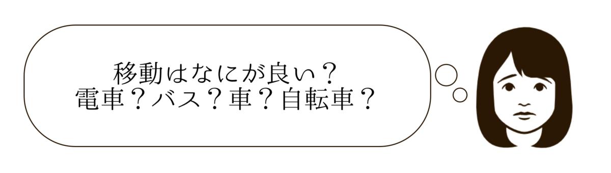f:id:aeiaua:20200618072637p:plain