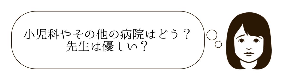 f:id:aeiaua:20200618093334p:plain