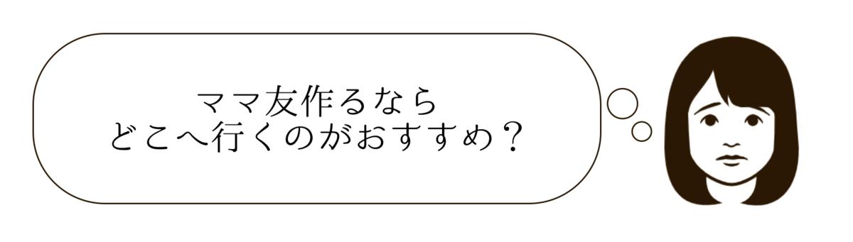 f:id:aeiaua:20200618194933p:plain
