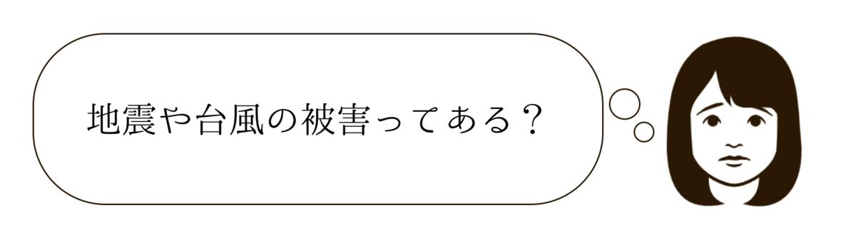f:id:aeiaua:20200618201950p:plain