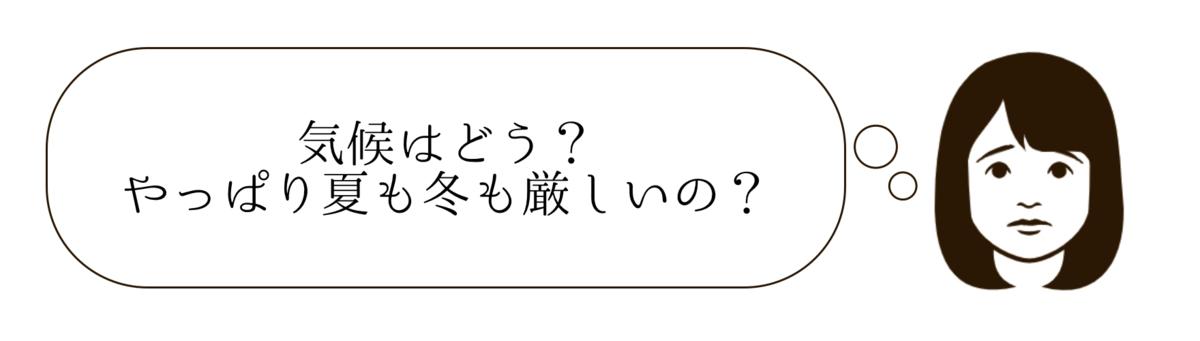 f:id:aeiaua:20200618232312p:plain
