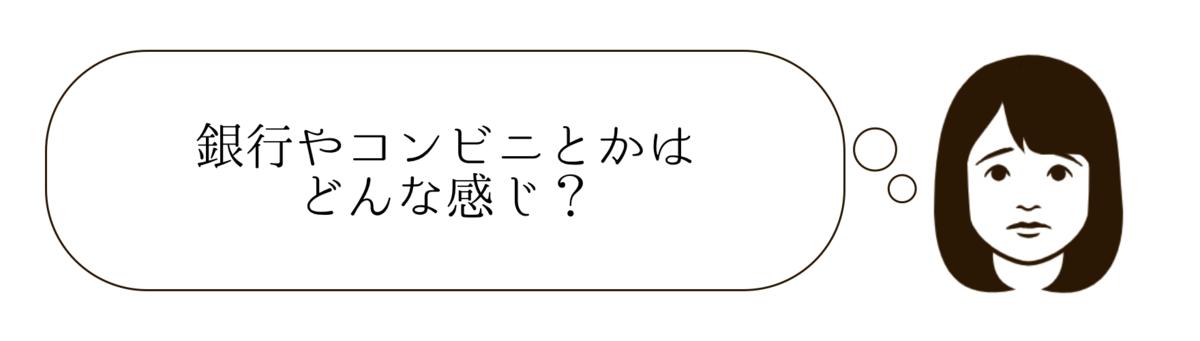 f:id:aeiaua:20200618234943p:plain