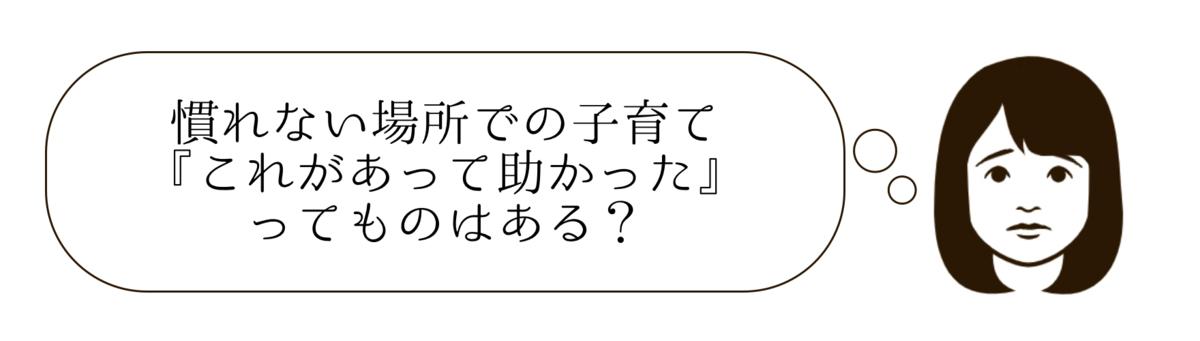 f:id:aeiaua:20200620233003p:plain