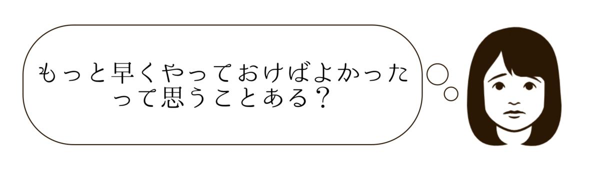 f:id:aeiaua:20200620235135p:plain
