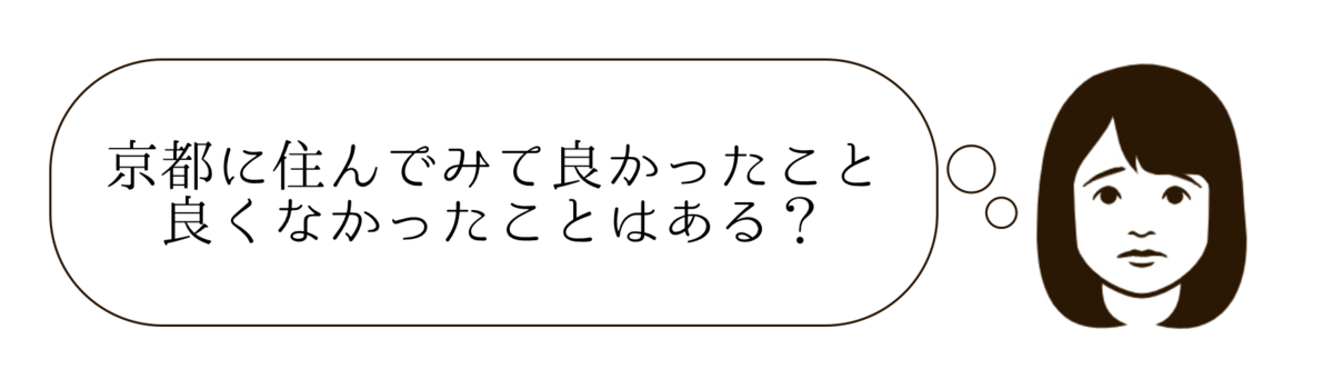 f:id:aeiaua:20200621221402p:plain