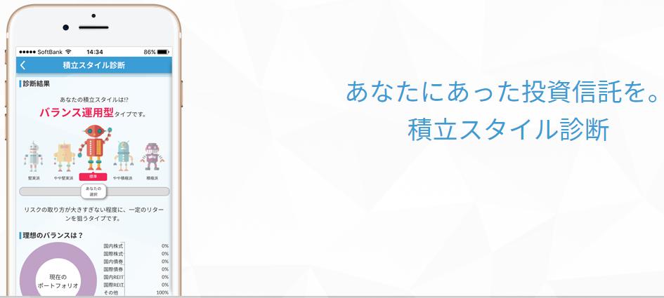 f:id:aeolia:20200508091110p:plain