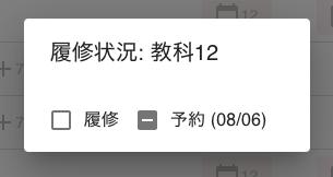 f:id:aereal:20210804103530p:plain