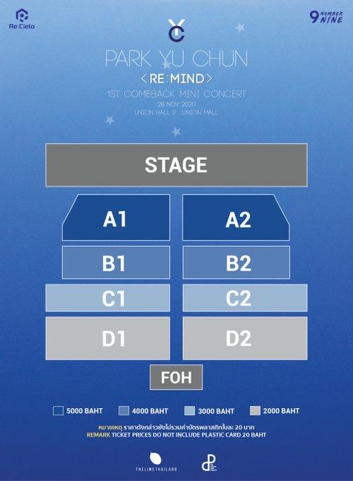 f:id:aeri-5:20200929135128j:plain