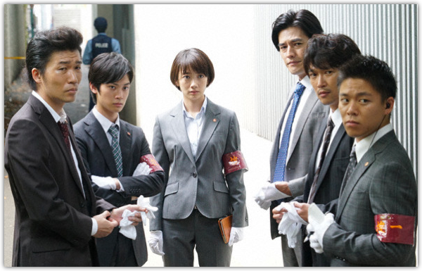 ON異常犯罪捜査班・藤堂比奈子7...
