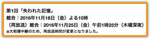 f:id:aeron501:20161119093322j:plain