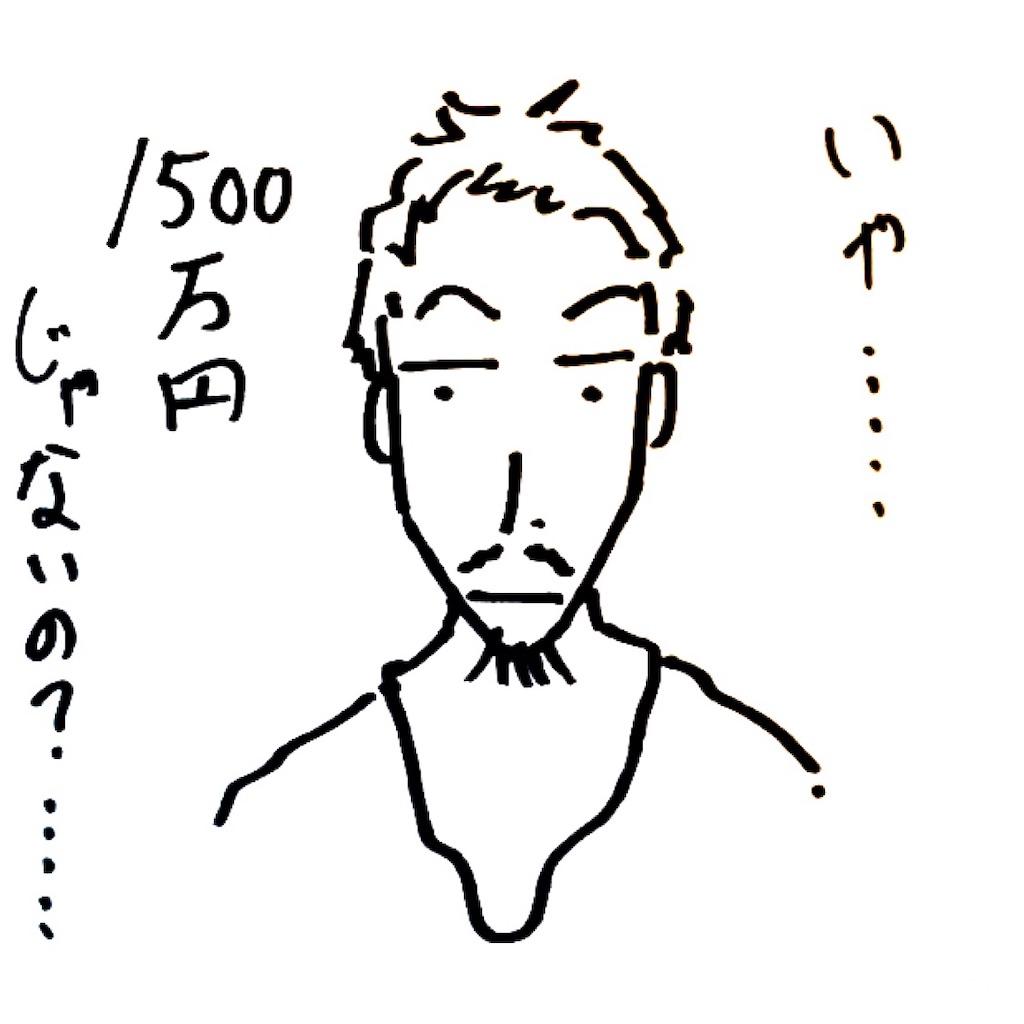 f:id:af8de1006:20190328010352j:image