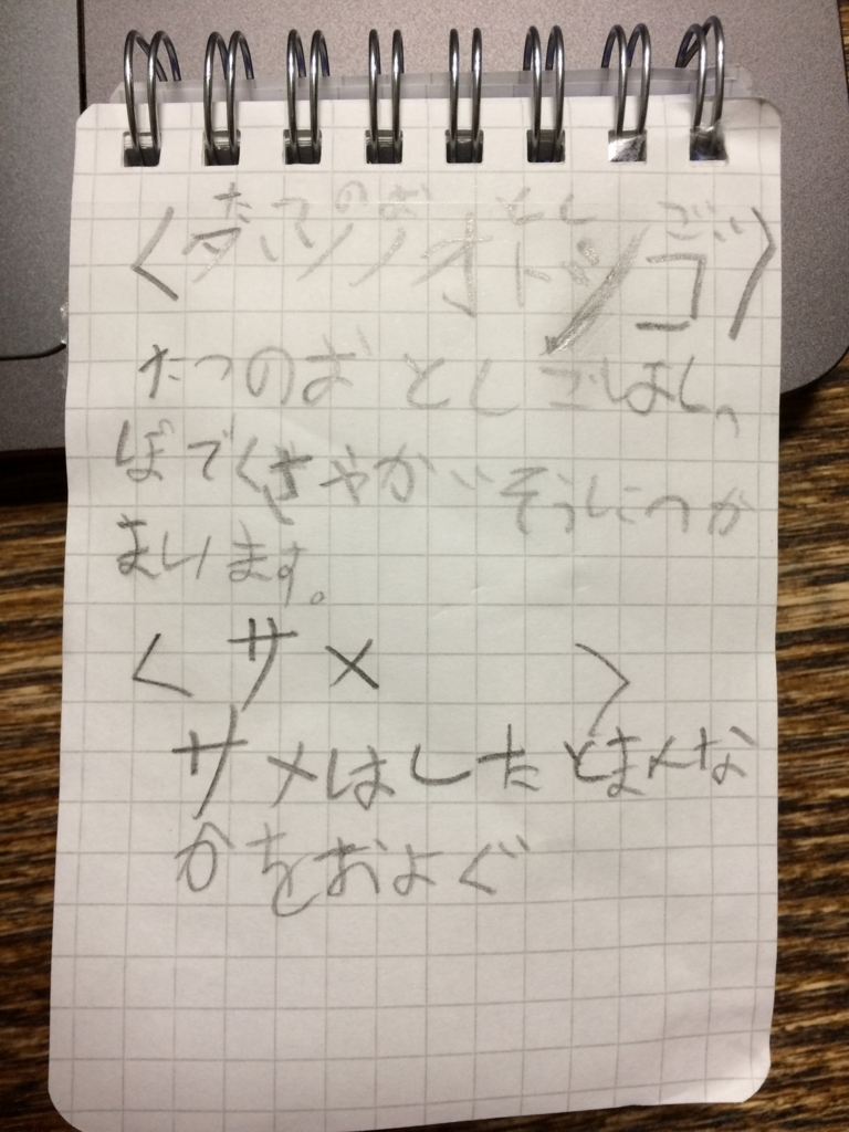 f:id:aff_yu:20170911230158j:plain