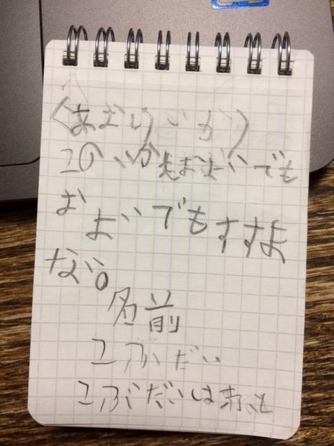 f:id:aff_yu:20170920230922j:plain