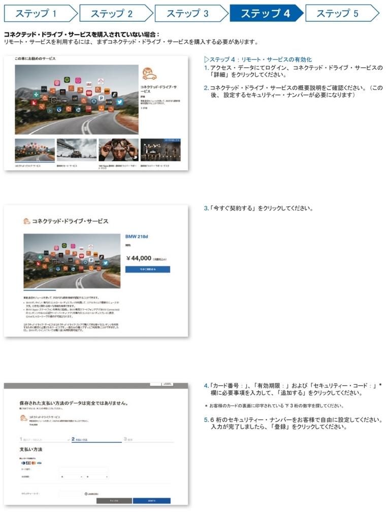 f:id:aff_yu:20171010162301j:plain