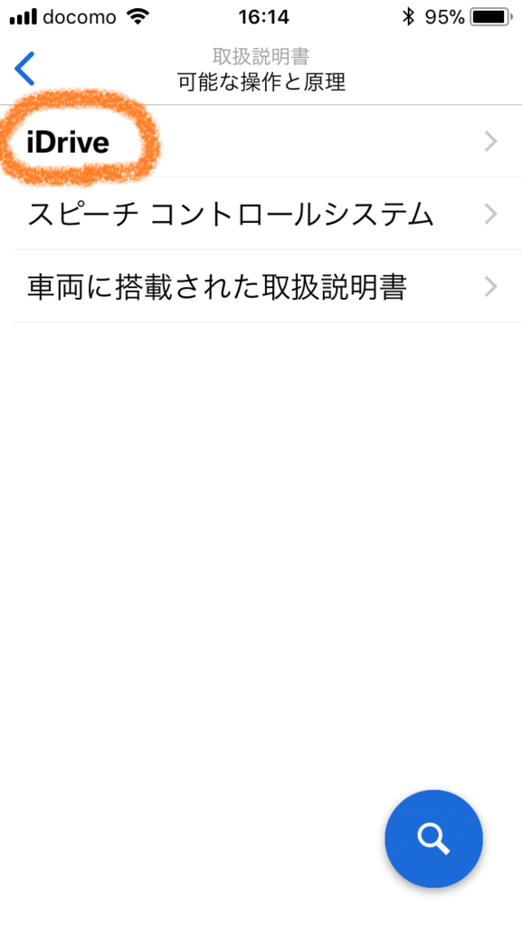 f:id:aff_yu:20180111104842p:plain