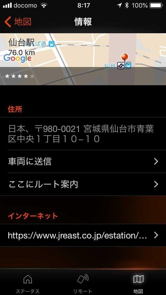 f:id:aff_yu:20180426154449j:plain