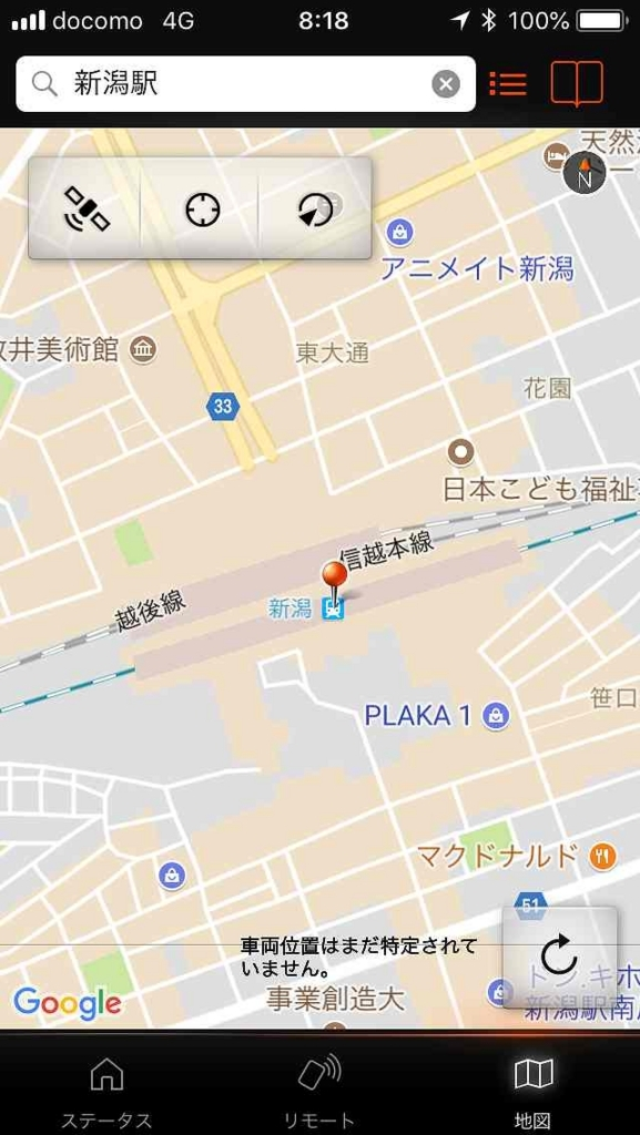 f:id:aff_yu:20180604125212j:plain