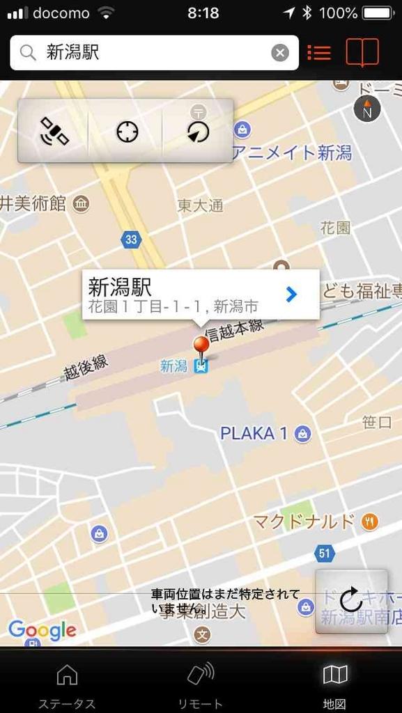 f:id:aff_yu:20180604125251j:plain
