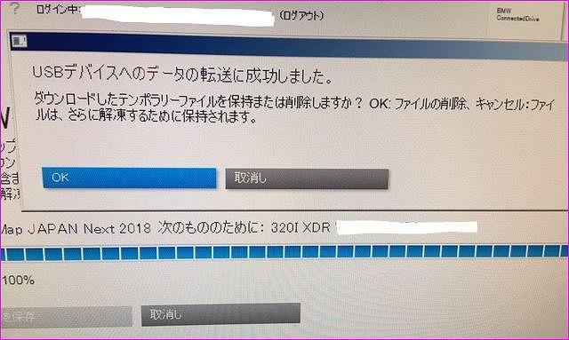 f:id:aff_yu:20180803152806j:plain