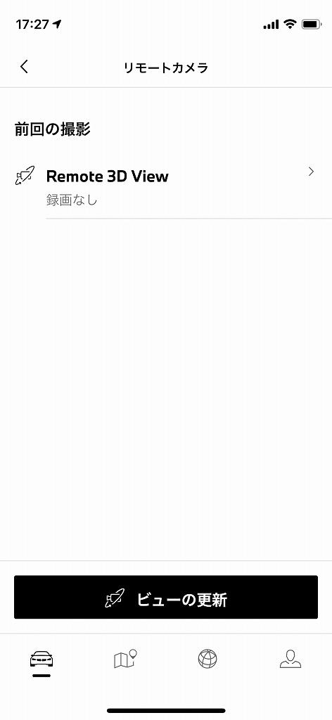 f:id:aff_yu:20211012162532j:plain