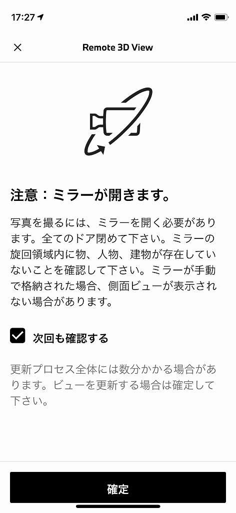 f:id:aff_yu:20211012162537j:plain