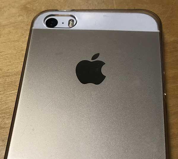 ゴミが見当たらないiPhone