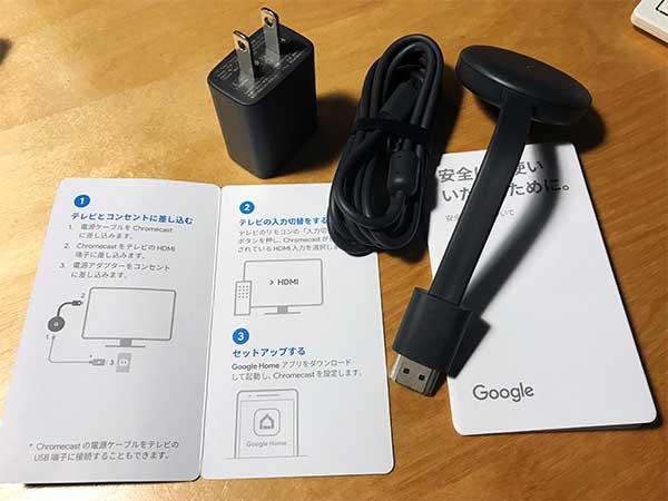 Google Chromecast 3世代の内容