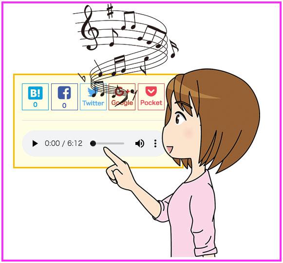 音楽プレーヤーを操作する女性